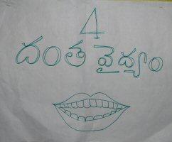 dentist-3.jpg